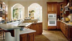 Oak Thomasville Cabinets